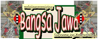 Radio Bangsa Jawa Amsterdam